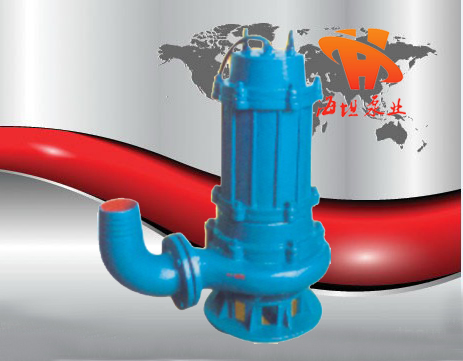 QW(WQ)系列无堵塞潜水排污泵