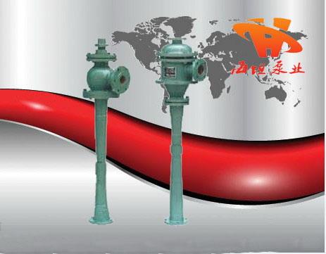永嘉县海坦泵业有限公司生产ZS型蒸汽喷射器