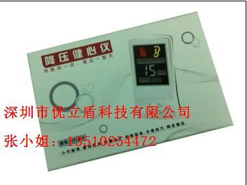 降压健心仪价格|降压健心仪厂家|降压健心仪