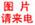 全张五色印刷机 全开五色印刷机 广东 深圳 东莞广州卓印器材