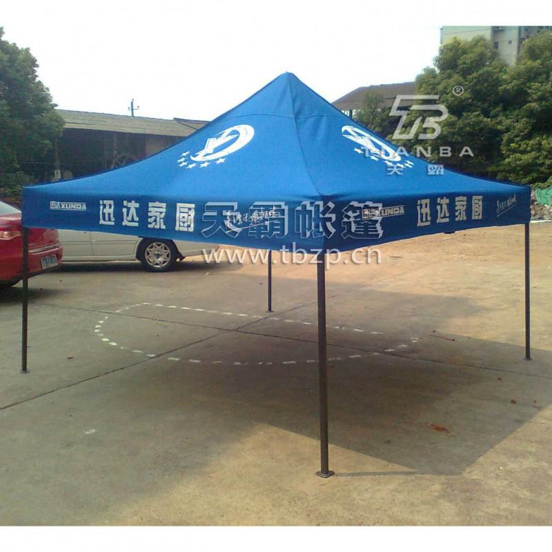 长沙帐篷=长沙帐篷批发=长沙帐篷销售=长沙帐篷价格