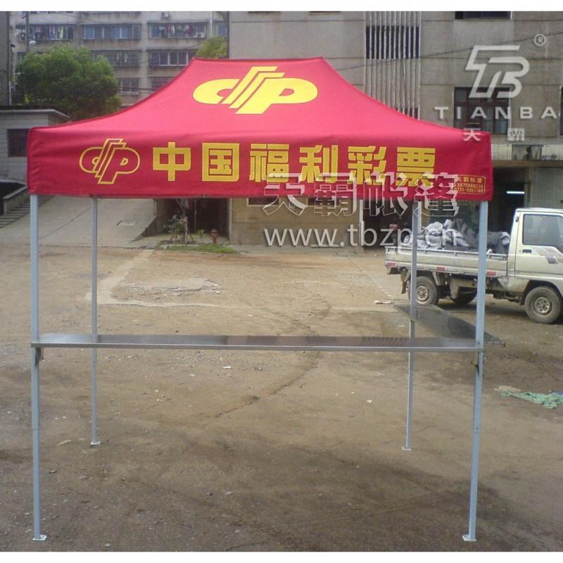 长沙帐篷-长沙帐篷图片-长沙帐篷销售-长沙帐篷采购