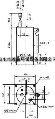 煤气冷凝水排水器煤气管道排水器