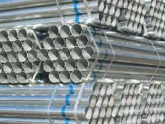 广东佛山规格最全价格最低的热镀锌管乐从供应商
