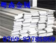 6063氧化铝排 5052工业铝排 广东铝排生产厂家