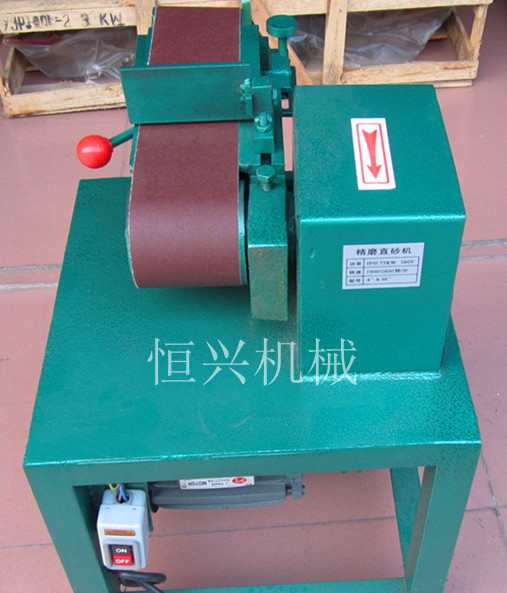 供应915立式砂带机/平面砂带机