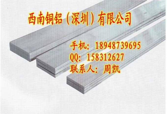 6060铝扁排;6061-T6铝排,7075高硬度合金铝排
