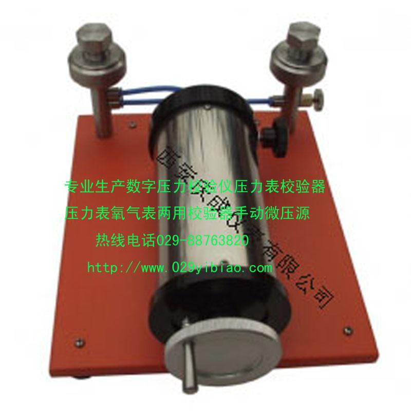 聊城市DWS-803中文台式钠度计产地、在线酸度计