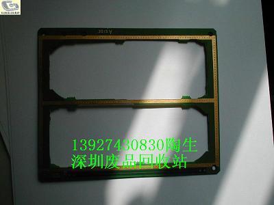 深圳市回收废线路板、废PCB板,废电路板、废镀金板、电子废料