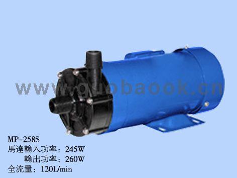 供应国宝耐腐蚀磁力循环泵  台湾品牌 畅销全国