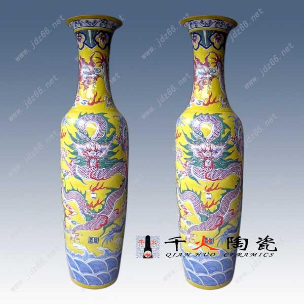 陶瓷大花瓶,中国红大花瓶