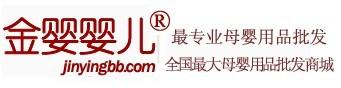 陕西最大婴儿用品供应商,母婴用品批发网