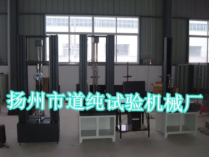 皮具拉力试验机;箱包拉伸强度试验机;皮鞋电子拉力测试仪