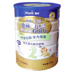惠氏奶粉价格