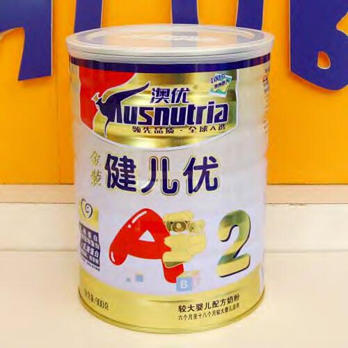 澳优奶粉价格
