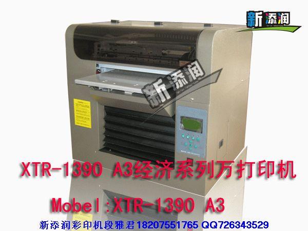 唯一一家直销瓷砖UV打印机价格