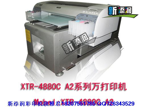深圳新添润地板彩印UV打印机价格