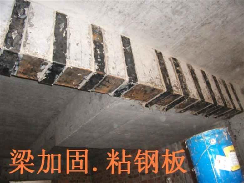鸿辉加固惠州工程公司