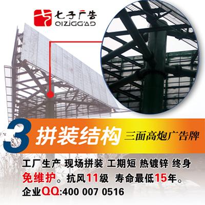 四川单立柱广告