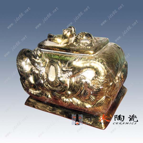 陶瓷骨灰盒,镀金骨灰盒,陶瓷骨灰盒厂家