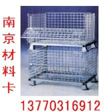 折叠式仓储笼,磁性材料-13770316912