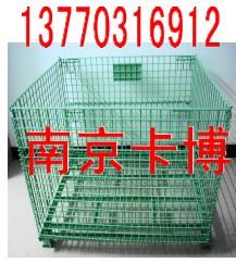 折叠式网托盘,磁性材料卡-13770316912