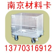 折叠式堆垛架,磁性材料卡-13770316912
