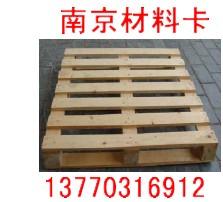 旧木托盘、磁性材料卡-13770316912