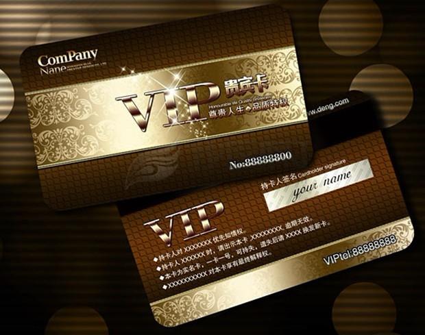 做打折卡价格,做打折卡市场价位/做打折卡要多少钱一张?