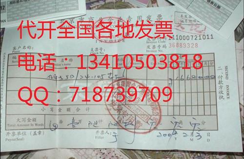 广州万联物业管理经营有限公司