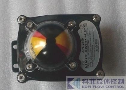 APL210N迷你型阀位限位开关回信器