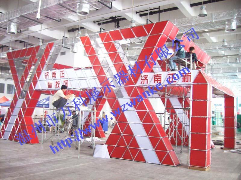 球节展示架,铝桁架,三面屏展架,舞台背景