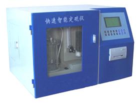 化验煤炭含硫量的仪器/高效微机定硫仪/精密快速智能定硫仪