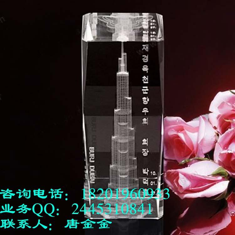 保险公司周年纪念品 上海水晶内雕 企业标致内雕 广州水晶内雕