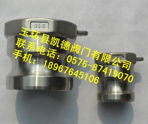 金属软管快速接头,不锈钢304快速接头,A型快速接头