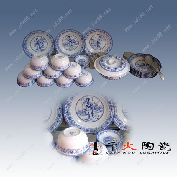 陶瓷餐具,景德镇餐具价格