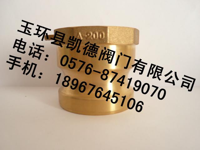 阳端内螺纹快速接头,A-200黄铜快速接头,铜合金快速接头