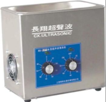 辽宁超音波清洗机,滨州超音波清洗机