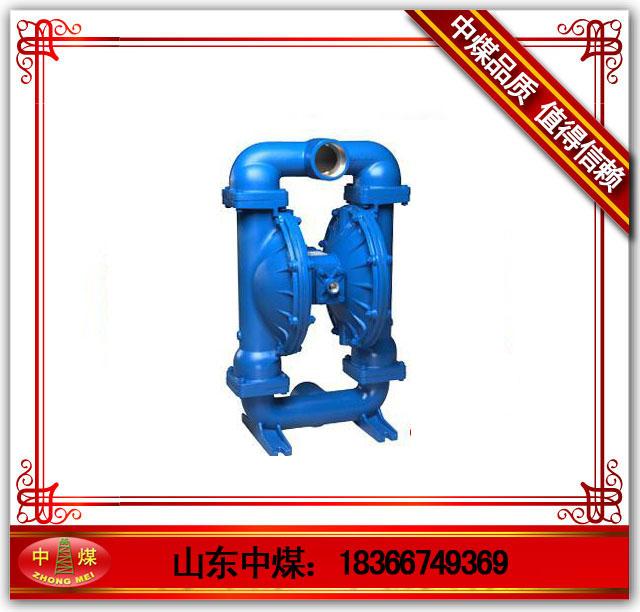 隔膜泵 BQG-250/0.45气动隔膜泵 隔膜泵多少钱