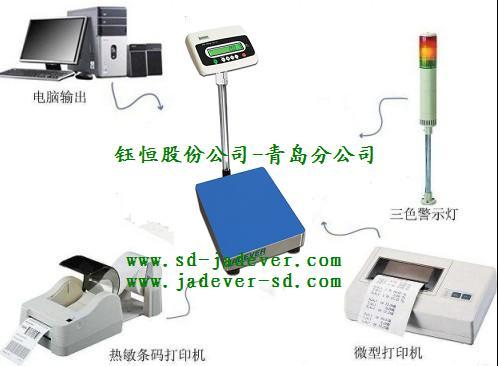 100kg电子台秤/潍坊打印电子秤
