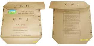 供应方底牛皮纸袋-生产方底纸袋企业-龙口思源塑业生产销售