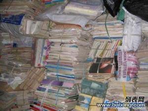 上海废纸回收,书纸回收,书刊回收,白纸回收,报纸回收