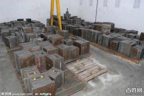 东莞、广州、惠州、珠海废模具铁、塑胶、废旧金属