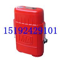 热销ZY45压缩氧自救器矿用45分钟自救器
