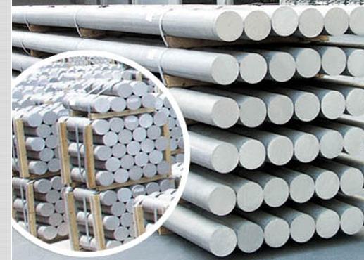 广东鼎豪厂家直销5A12铝合金棒,黑龙江5456铝合金棒厂家
