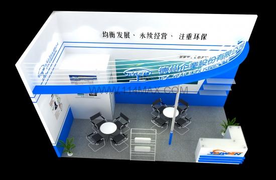 规格参数 联系方式    广州自动化展览设计,机械展位设计装修,展厅图片