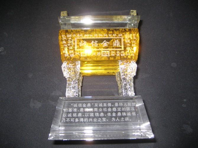 广州酒店开业纪念品 广州公司开业纪念品 广州水晶鼎厂家