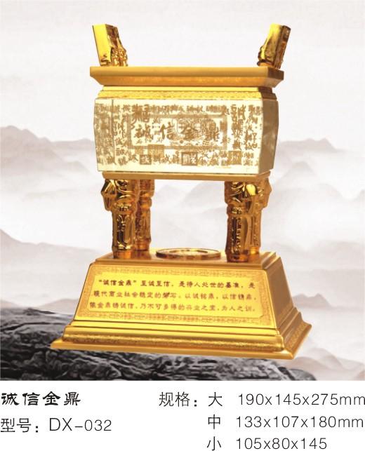 上海水晶鼎厂家 北京医院大楼落成纪念品 广州医院搬迁纪念品