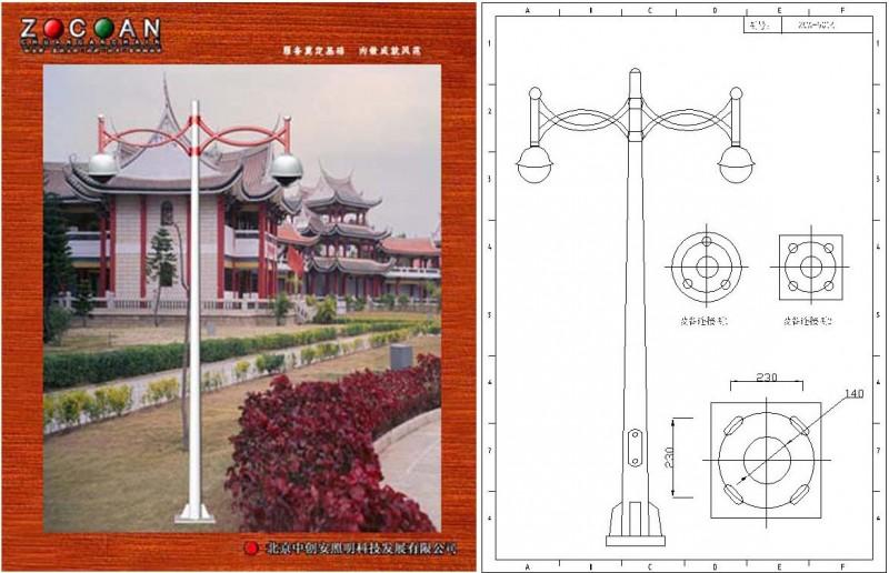 太阳能道路灯/太阳能路灯/监控杆/摄像机杆北京中创安
