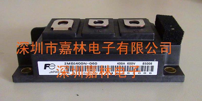 2MBI400N-060,2MBI75S-120